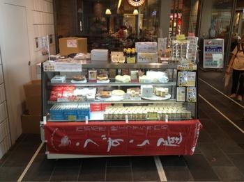 東神奈川シアル.jpg